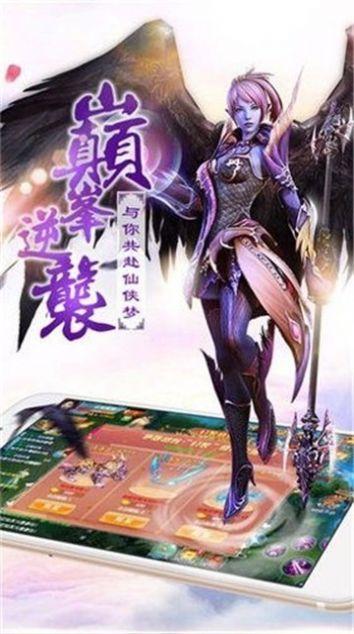 皇甫斗吃软饭女帝虹最新版官方手游图片1
