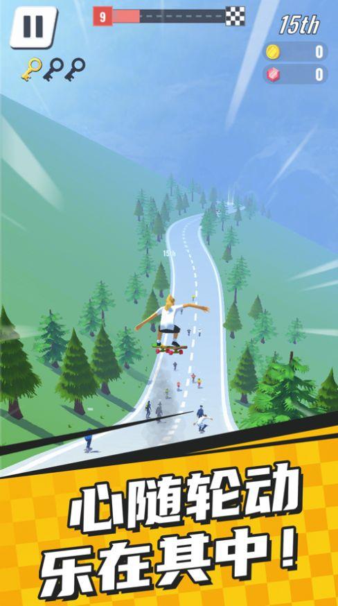 滑板大冲关游戏官方安卓版图片1