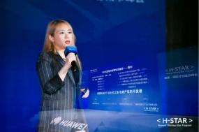 """华为""""耀星•领航计划""""厦门&福州峰会  靠谱娱乐CEO林榕演讲分享"""