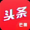 秀漫网app