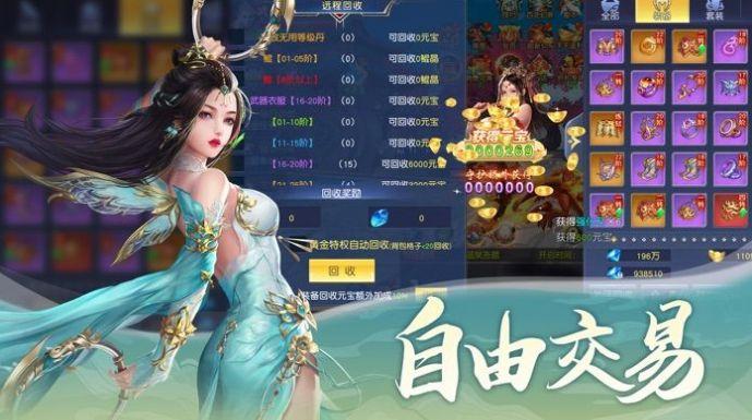 百鬼聊斋手游官方最新版图片1