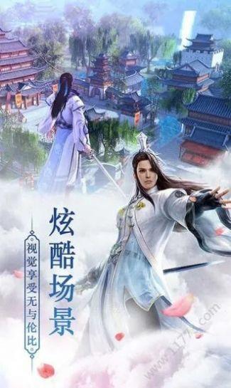 古剑灵域手游官网正式版图片1